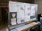 下今泉コミセン祭り04