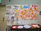 上今泉コミセン祭り04