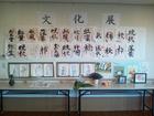 24年秋の文化展03