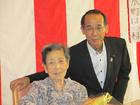 101歳に祝福を03