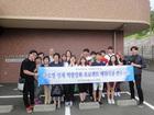 韓国ルーテル大学施設訪問02