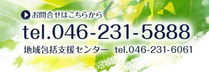 電話番号_スマートフォン